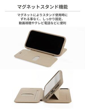 [iPhone12/12Pro/8/7/SE(第2世代)専用]iFaceCardinaダイアリーケース