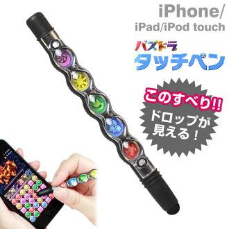 パズドラ!触摸笔苏笔 POP iPhone/iPad/iPod 触摸响应 (响应) fs3gm