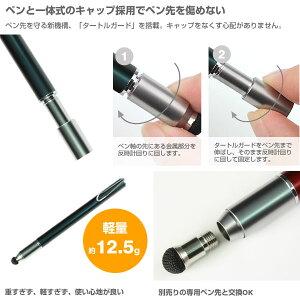 [予約][iPhone/iPad/iPodtouch対応]Su-PenT-9モデルP201S-T9DG(アルミニウム)[11月上〜中旬入荷予定]【RCP】【楽ギフ_包装】