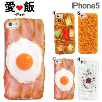iPhone5s iPhone5 케이스 식품 샘플애반