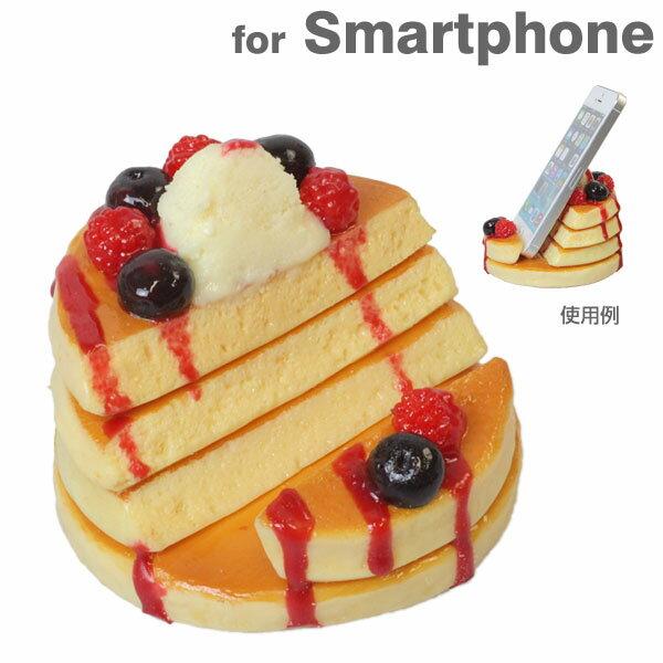 [各種スマートフォン対応]食品サンプル スマートフォンスタンド(ベリーパンケーキ)【 スマホ スタンド iphone iphone5 iphone6 スマホスタンド ホルダー 雑貨 アクセサリー 】【RCP】【楽ギフ_包装】