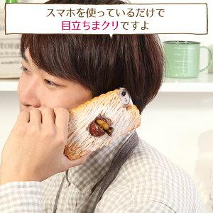 [iPhone7専用]食品サンプルカバー(和栗モンブラン)