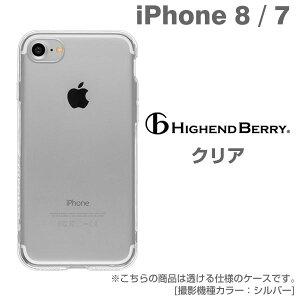 [iPhone7専用]HighendBerryオリジナルソフトTPUケースストラップホール付き(クリア)