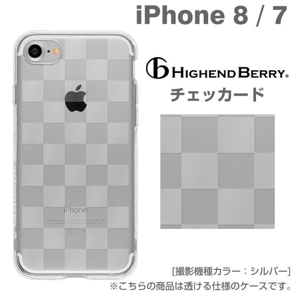 iPhone8 ケース iPhone7 ケース Highend Berry オリジナルソフトTPU ストラップホール付き チェッカード 【 スマホケース iPhone 7 アイフォン7 透明 iPhoneケース 】