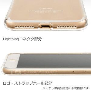 [iPhone7Plus専用]HighendBerryオリジナルソフトTPUケースストラップホール付き(パラダイス)