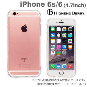 [iPhone6専用]HighendBerryオリジナルソフトTPUケースストラップホール&保護キャップ付き(クリア)