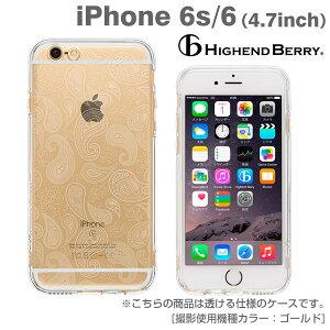 [iPhone6専用]HighendBerryオリジナルソフトTPUケースストラップホール&保護キャップ付き(ペイズリー)
