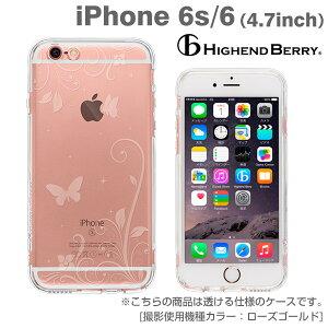[iPhone6専用]HighendBerryオリジナルソフトTPUケースストラップホール&保護キャップ付き(パラダイス)