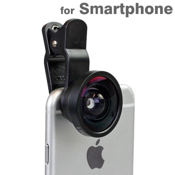 セルカレンズ ワイドコンバージョン 0.4x セルフィーレンズ (ブラック)【 ワイド 超広角 タブレット スマホ カメラ レンズ iphone iphone6 iphone7 】
