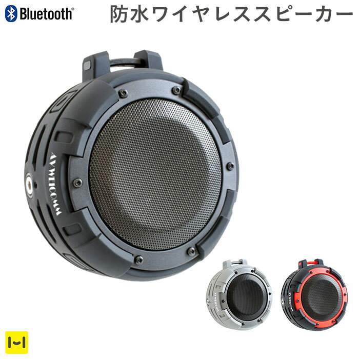 bluetooth 4.0 防水 スピーカー SOUND GEAR OUTDOOR IPX8【 ブルートゥース スマートフォン スマホ ワイヤレス 完全防水 】