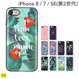iphone7 iphone8 iPhoneSE 第2世代 se2 ケース Latootoo カード収納 ミラー 付き iPhoneケース 【 アイフォン8ケース スマホケース アイフォン7 アイフォン8 ケース おしゃれ かわいい ハードケース ミラー 鏡付き 韓国】