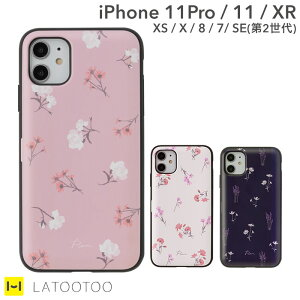 [iPhone8/7専用]Latootooカード収納型ミラー付きiPhoneケース