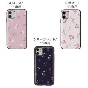[iPhone11Pro/11/XR/XS/X/8/7専用]Latootooカード収納背面ミラー付きケース