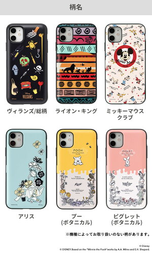 [iPhone11Pro/11/XR/8/7専用]ディズニーキャラクターLatootooカード収納型ミラー付きiPhoneケース