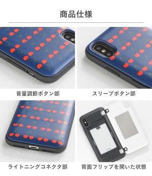 [iPhone8/7/XS/X/XR専用]Latootooカード収納型ミラー付きiPhoneケース