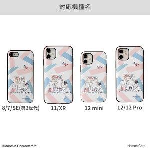 [iPhone12/12mini/12Pro/11/XR/8/7/SE(第2世代)専用]ムーミンLatootooカード収納型ミラー付きiPhoneケース