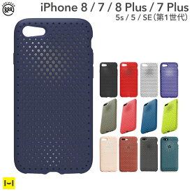 iphone7 iphone8 カバー iPhone7plus iPhoneSE 5s 5 iPhone8plus AndMesh メッシュ ケース【 スマホケース アイフォン7 アイフォン8 アイフォン8プラス iPhoneケース TPU andoメッシュ アンドメッシュ シンプル メンズ 薄型 おしゃれ アイフォン8ケース ブランド】