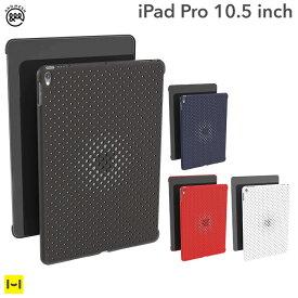 iPad Pro 10.5 インチ ケース AndMesh メッシュケース【アンドメッシュ メッシュ アイパッド プロ 10.5インチipad pro スマートケース シンプル かっこいい メンズ iPadPro 軽量 おしゃれ】
