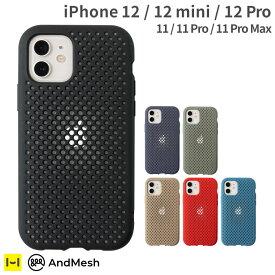 iphone12 iphone12pro iphone12mini iPhone11 iPhone11ProMax AndMesh アンドメッシュ メッシュ ケース【 スマホケース アイフォン12 12プロ 12ミニ 11 11プロ iPhoneケース エラストマー 通気性 メッシュ シンプル 軽量 おしゃれ アイフォン12ケース ブランド 耐衝撃 】