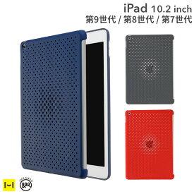 [iPad 10.2インチ 第7世代 専用] AndMesh メッシュ iPad ケース【アンドメッシュ アイパッド ケース カバー 10.2】