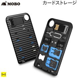 MOBO カードストレージ SIMカード アダプタ microSDカードリーダー&ホルダー付き【SIM取り出し ポケット SIM 】