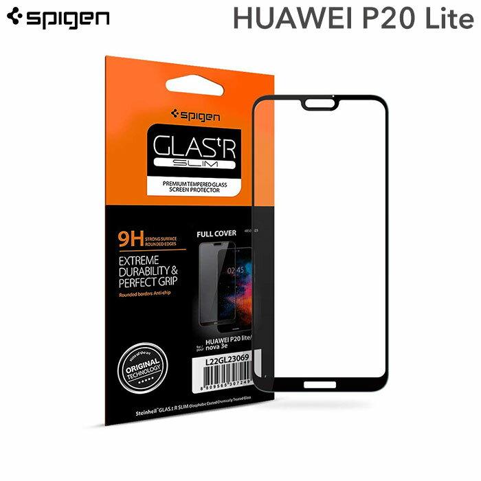 HUAWEI P20 lite フィルム spigenフルカバー ガラスフィルム (ブラック)【ファーウェイ P20lite】