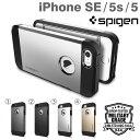 iPhone SE iPhone5 iPhone5s ケース Spigen Tough Armor タフアーマー 【 スマホケース 耐衝撃 アイフォンse SGP シュ…