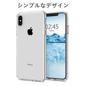[iPhoneXSMax専用]SpigenCrystalFlexケース(クリスタルクリア)