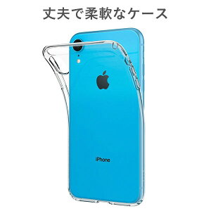 [iPhoneXR専用]SpigenCrystalFlexケース(クリスタルクリア)