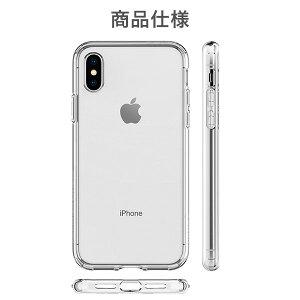 [iPhoneXS/X専用]SpigenCrystalFlexケース(クリスタルクリア)