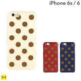 iPhone6s iPhone6 ケース Field Work ハードケース (コハク) 【 スマホケース アイフォン6 クリア 透明 おしゃれ ドット iPhoneケース 】