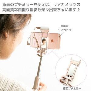 SelfieStickwithLightライト付自撮り棒