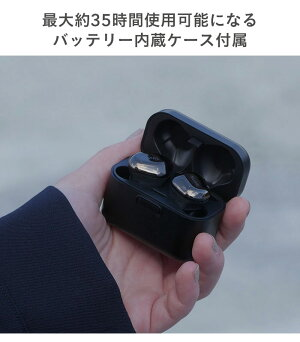 NUARLBluetooth5.0対応HDSS搭載IPX4完全ワイヤレスイヤホンNT01AX(ブラックゴールド)