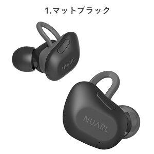 NUARLBluetooth5.0対応HDSS搭載IPX4完全ワイヤレスイヤホンNT01B