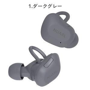 NUARLBluetooth5.0対応IPX4完全ワイヤレスイヤホンNT01L