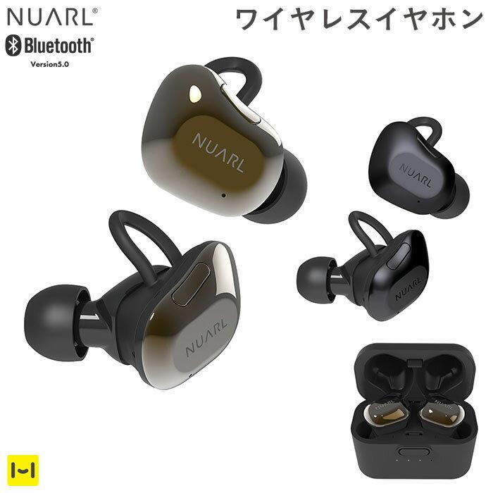 NUARL Bluetooth5.0対応 HDSS搭載 IPX4 完全ワイヤレスイヤホン NT01AX【NT01AX-BG NT01AX-BM イヤホン ヌアール 完全 ワイヤレスイヤホン 完全ワイヤレス イヤホン bluetooth android iphone ブラックゴールド ブラックメタリック】