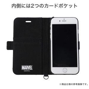 [iPhone8/7/6s/6専用]マーベルトランクケース(ブラック)