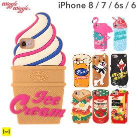 a690466d45 iphone 7 iphone8 ケース Wiggle Wiggle シリコン カバー 【 シリコンケース キャラクター スマホケース iphone8 ケース アイフォン