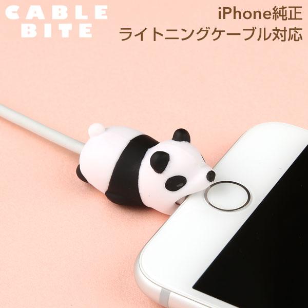 CABLE BITE Panda ケーブルバイト パンダ【CABLEBITE ケーブル 断線防止 カバー かわいい 動物 スマホアクセサリー iphone ライトニングケーブル Android ケーブル もできる ケーブル保護カバー】