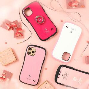 iphone11ケースiPhone11Proiphone11ProMaxケースiFaceFirstClassStandardpastelsense【アイフェイス新型iphone2019iphoneケースiフェイス5.8インチ6.5インチ6.1インチアイフィエスiphoneイレブン】