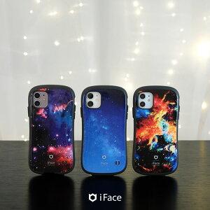【公式】保証付きiphone11ケースiPhone11Proiphone11ProMaxケースiFaceFirstClassMarbleUniverse【アイフェイスiphoneケース5.8インチ6.5インチ6.1インチアイフィエスiphoneイレブン大理石マーブル宇宙柄おしゃれ韓国夜空コスモ銀河上品】