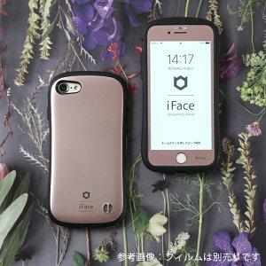 iphone8ケースiphone7iphone6siFaceFirstClassStandard【スマホケースアイフェイスiphoneケースアイフォン8ケースアイフォン7アイフォン8耐衝撃ハードケーススタンダードiphoneケース韓国アイフォン8カバー携帯ケース携帯カバー携帯】