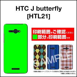 htl21