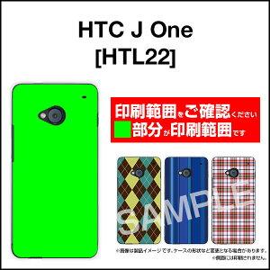 htl22