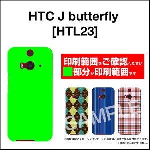 htl23
