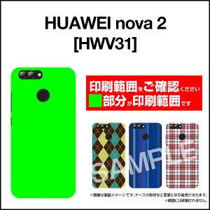 hwv31