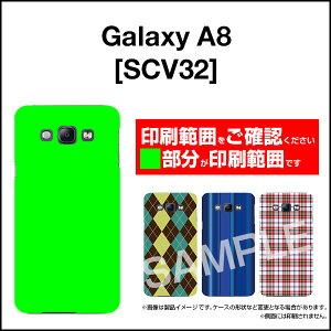 scv32