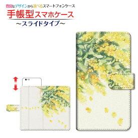 【メール便送料無料】手帳型 スライド式 スマホカバーiPhone XSiPhone XS MaxiPhone XR/X8/8 Plus7/7 Plus6s/6s PlusiPod 7Gピヨザ(ミモザ)F:chocalo デザイン[ ダイアリー型 ブック型 スライド式 ]