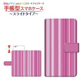 【メール便送料無料】手帳型 スライド式 スマホカバーiPhone XSiPhone XS MaxiPhone XR/X8/8 Plus7/7 Plus6s/6s PlusiPod 7Gストライプピンク[ ダイアリー型 ブック型 スライド式 ]