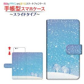【メール便送料無料】手帳型 スライド式 スマホカバーiPhone XSiPhone XS MaxiPhone XR/X8/8 Plus7/7 Plus6s/6s PlusiPod 7Gきらきら雪山[ ダイアリー型 ブック型 スライド式 ]